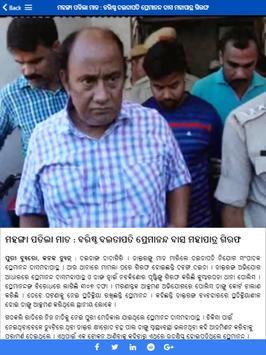 Kanak  News screenshot 11