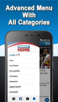 Kanak  News screenshot 1