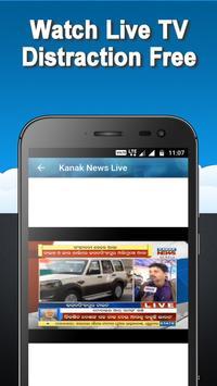 Kanak  News screenshot 2