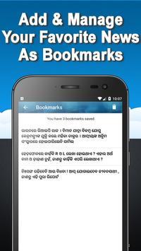 Kanak  News screenshot 7