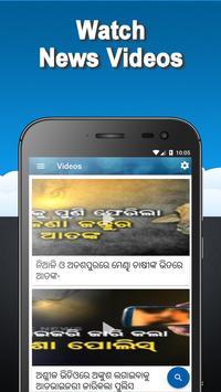 Kanak  News screenshot 4