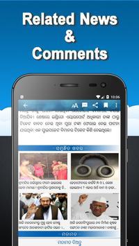 Kanak  News screenshot 5