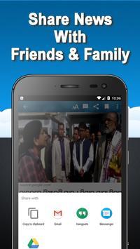 Kanak  News screenshot 6