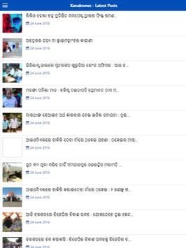 Kanak  News screenshot 8
