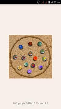 Kancha / Lakhoti / Marble GAME poster