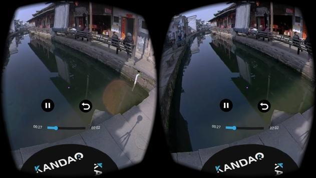 KanDao VR screenshot 3