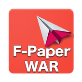 F-Paper War (3D) Impossible ! icon