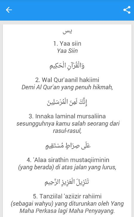 Bacaan Surat Yasin For Android Apk Download