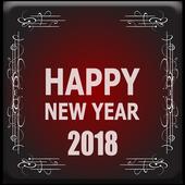 Fond D'ecran Animé Bonne Année 2018 icon