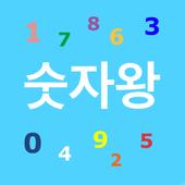 NKING 3579 icon