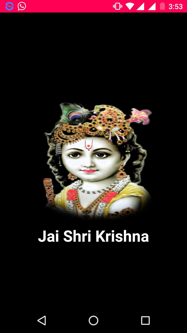 Jai Shri Krishna for Android - APK Download