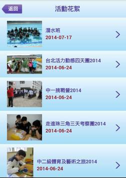 ABLMCC apk screenshot