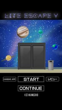脱出ゲーム LITE ESCAPE 5 poster