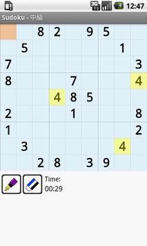 Endless Sudoku for Android screenshot 1