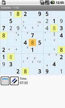 Endless Sudoku for Android screenshot 2