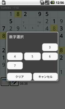 Endless Sudoku for Android screenshot 3