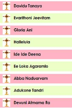 Telugu Catholic Prayer Songs screenshot 1