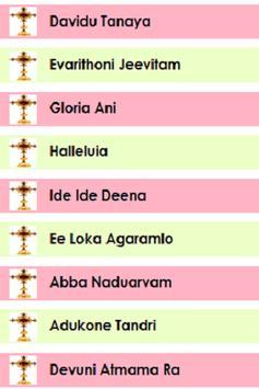 Telugu Catholic Prayer Songs screenshot 5