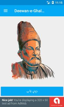 Deewan-e-Ghalib poster