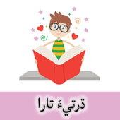 Sindhi Kids Poems (Dharti Tara) By Nisar Bazmi icon