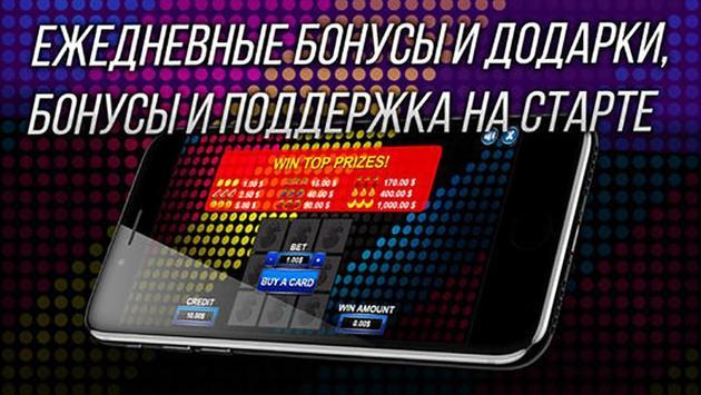 Казино Вулкан онлайн - Игровые автоматы вулкан poster
