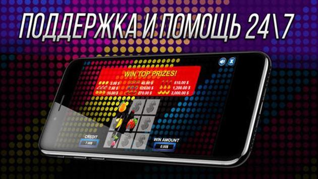 Казино Вулкан онлайн - Игровые автоматы вулкан screenshot 2