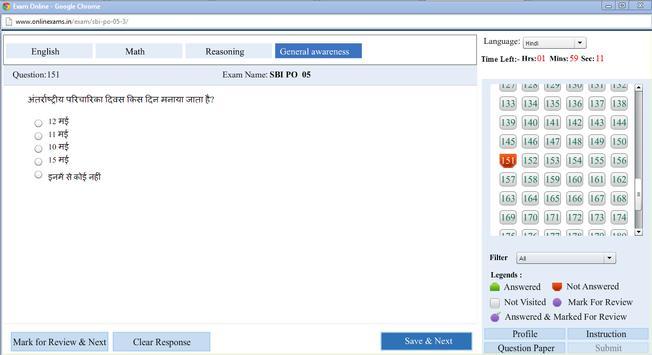 Vikascoaching apk screenshot