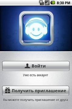 KSS.FM screenshot 3