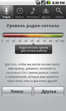 KSS.FM screenshot 1