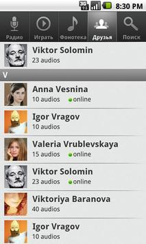 KSS.FM screenshot 2