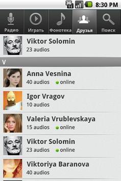 KSS.FM screenshot 4