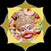Salangpur Hanumanji icon