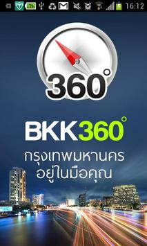 BKK360 poster