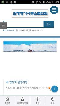 KAPA1 poster