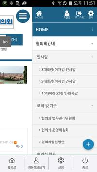 KAPA1 screenshot 1