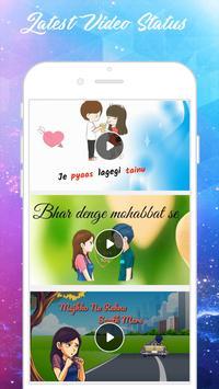 Kiss Video Status screenshot 3