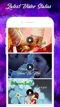 Kiss Video Status screenshot 2