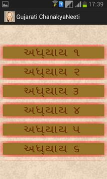 Gujarati ChanakyaNeeti screenshot 2