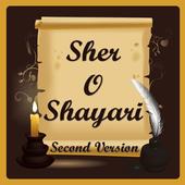 Sher O Shayari Second Version icon