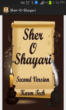 Sher O Shayari Second Version poster