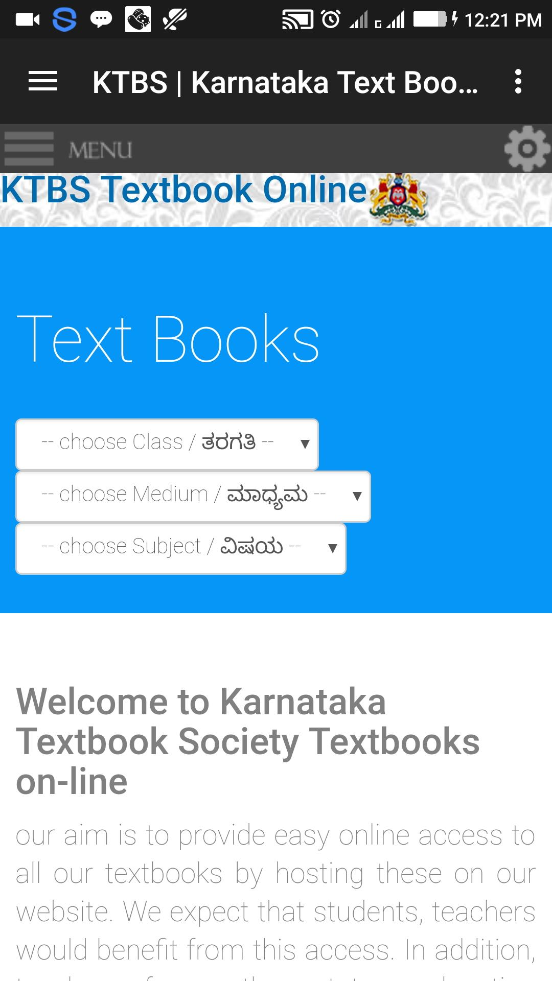 Karnataka Textbooks 1st to 10th Std for Android - APK Download