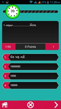 CCC QUIZ apk screenshot