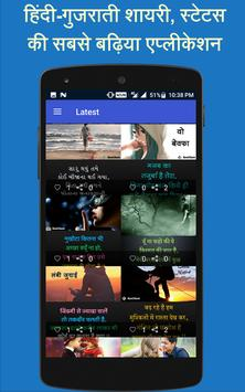 KaroShare- Hindi Pictures App poster