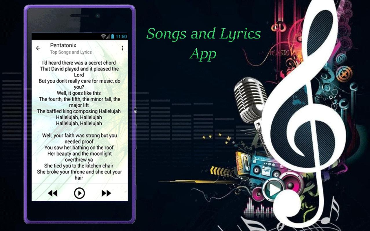 Acapella app website for android