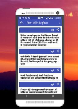 TextPic Maker - फोटो पे  शायरी, विचार लिखे screenshot 2