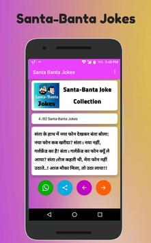 😂Funny Jokes in Hindi - हिंदी चुटकुले (2018) 😂 screenshot 3
