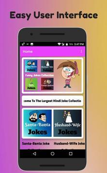 😂Funny Jokes in Hindi - हिंदी चुटकुले (2018) 😂 screenshot 1