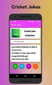 😂Funny Jokes in Hindi - हिंदी चुटकुले (2018) 😂 screenshot 6