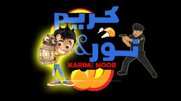 Karim and Noor poster