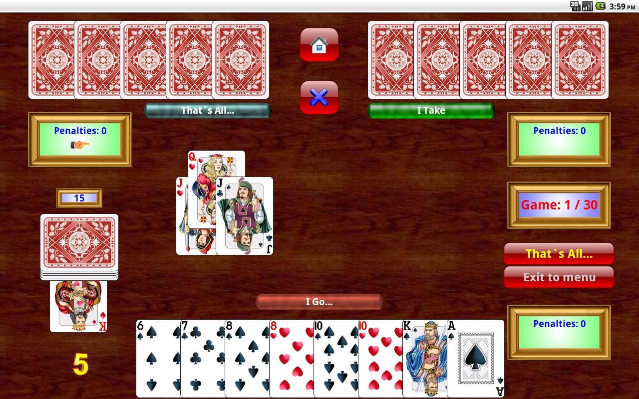 играть в карты дурака втроем
